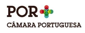 Camara Portuguesa
