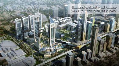 Emirates Towers Business Park - Vista Frente