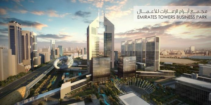 Emirates Towers Business Park - Vista Tarde